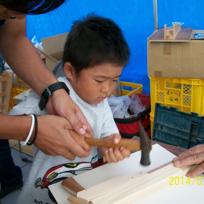 「夏休み前の木工教室」参加者募集中