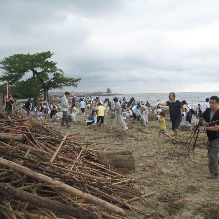 「海岸清掃&漁業体験」の参加者募集