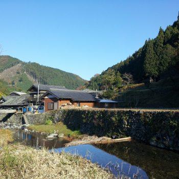 美しい山村